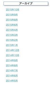 スクリーンショット(2016-03-01 17.33.26)