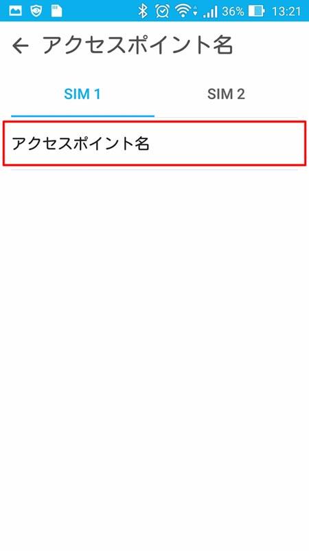 Screenshot_2016-04-17-13-21-31