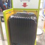 スーツケースの機内持ち込み可能サイズはこれ