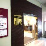 楽天カードで福岡空港のカードラウンジ『くつろぎのラウンジTIME』を使ってみた