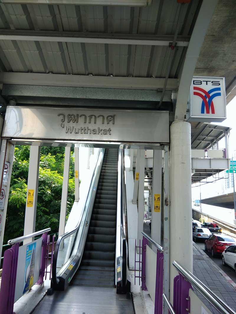 BTS ウタカート駅 ワットパクナム