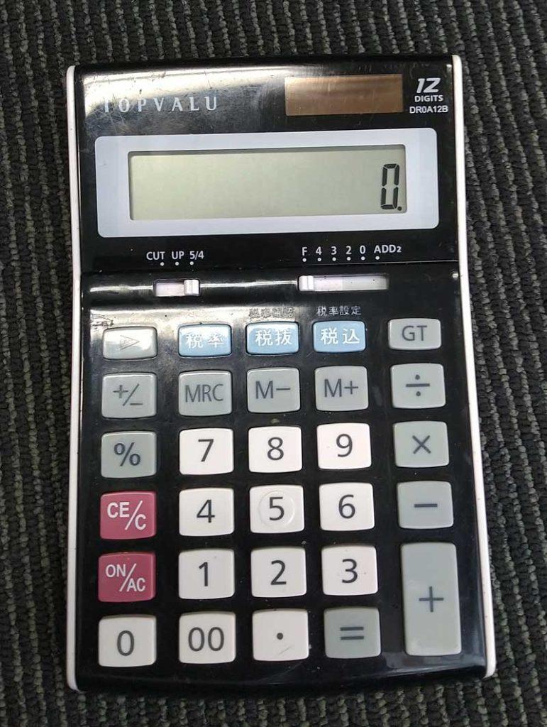 トップバリューの計算機の消費税登録